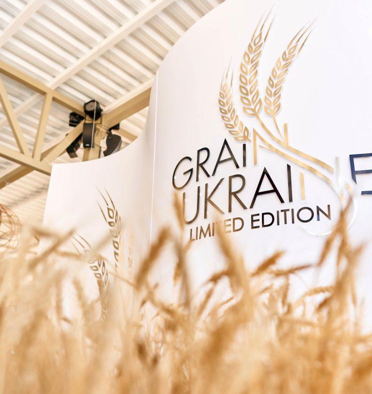 Grain Ukraine 2020. KADORR Agro планирует выходить на международный рынок