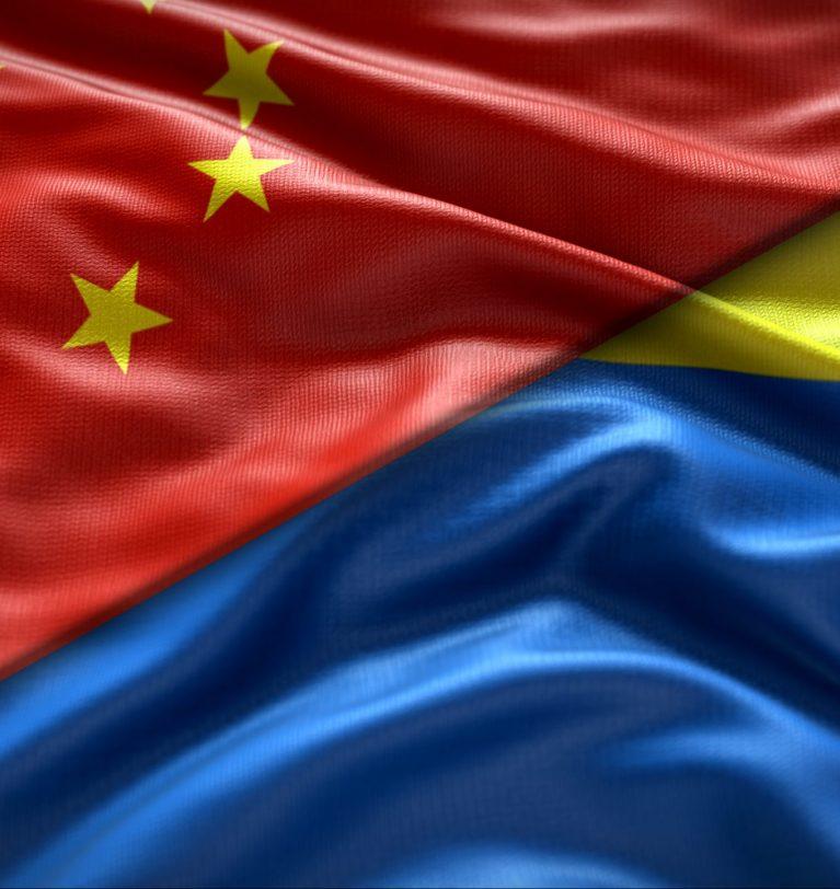 Украина и Китай. Итоги встречи